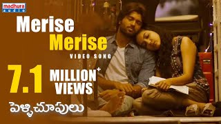 Download Pelli Choopulu Telugu Movie Songs | Merise Merise Full HD Video Song | Vijay | Ritu Varma | Nandu Video