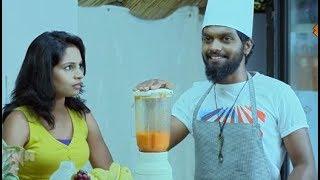 Download എന്റെ അടുത്താണോ മില്ക്ക് ഷേക്ക് ഉണ്ടാക്കാന് പഠിപ്പിക്കുന്നെ | Malayalam Comedy | Balu Varghese Video