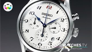 Download Seiko New Watches at Baselworld 2016 Video