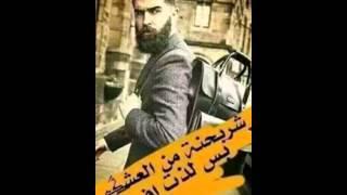 Download قفشات بصراوية Video
