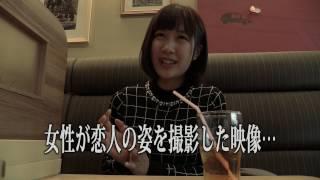 Download 呪われた心霊動画 XXX(トリプルエックス)(プレビュー) Video