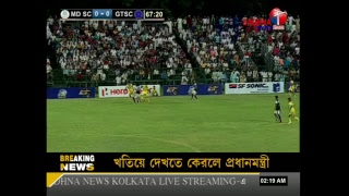 Download Sadhna News Live Stream Video