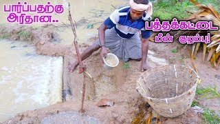 Download Pathakattai Fish Catching   Cooking   Fishing in Village using traditional fish catching technology Video