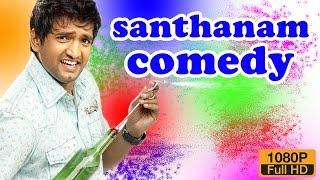 Download santhanam comedy scenes latest | santhanam comedy |new tamil comedy | full hd 1080 | new comedy 2016 Video