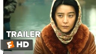 Download I Am Not Madame Bovary Official Trailer 1 (2016) - Bingbing Fan Movie Video