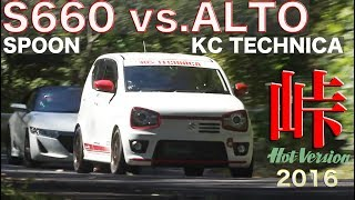 Download 《ENG-Sub》峠バトル!! SPOON S660 vs. KCテクニカ ALTO RS【Best MOTORing】2016 Video