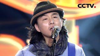 Download 20140131 中国好歌曲 《当你老了》赵照 暖心吟唱感动金曲(蔡健雅组) Video