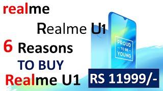 Download #RealMeU1 6 Reasons To Buy Realme U1 🔥 Video