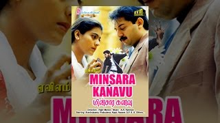 Download Minsara Kanavu Video