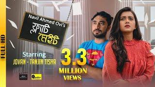 Download Flatmate | ফ্ল্যাট মেইট | Jovan | Tisha | Siam | Navil | Bangla Romantic Drama 2019 Video
