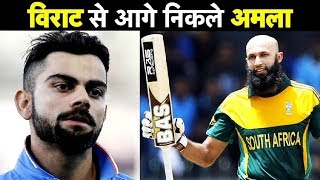 Download Hashim Amla Breaks Virat Kohli's Record With 27th ODI Hundred| Sports Tak Video