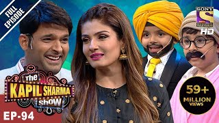 Download The Kapil Sharma Show - दी कपिल शर्मा शो-Ep-94-Raveena Tandon In Kapil's Show - 1st Apr 2017 Video
