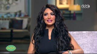 Download صاحبة السعادة | طبيخ العروسة مع سالي عبد السلام | الحلقة الكاملة Video