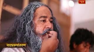 Download 1 साल से जेल में बंद राम रहीम का हुआ ऐसा हाल Video