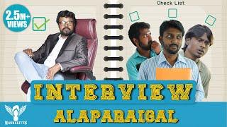Download Interview Alaparaigal - #Nakkalites Video