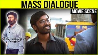 pokkiri tamil movie dialogues free download