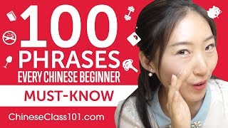 Download 100 Phrases Every Chinese Beginner Must-Know Video