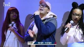 Download [워싱턴/해외문화PD]두 번째 케이팝 아카데미 in 워싱턴 Video