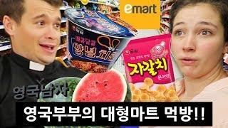Download 흔한 한국 슈퍼에서 장보다가 깜짝 놀란 영국부부!? Video