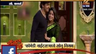 Download Zee24Taas: CHANNEL KATTA, SONU Nigam in Comedy nigths with KAPIL Video