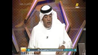 Download #وليد الفراج يشيد بما يقدمه اللاعب المصري محمد صلاح Video