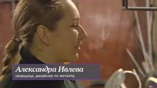 Download Ночь искусств: Александра Ивлева и ее Конь-Агонь! Video