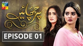 Download Parchayee Episode 01 HUM TV Drama Video