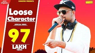 Download Loose Character || लूज़ करैक्टर || MD & KD || New Haryanvi Lattest Songs 2015 Video