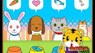 Download 巧虎小小寵物管理員-遊戲世界 Video