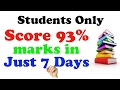 Download How to Score 93% marks in Just 7 Days   Class 12th Boards   Study Tips - 2017 Video
