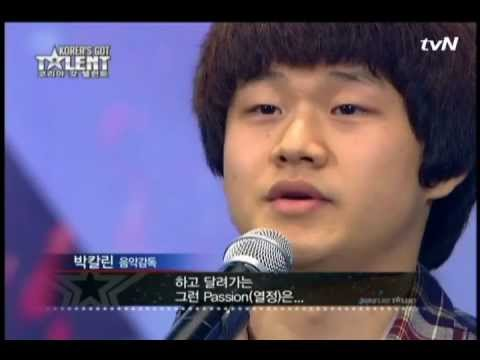 최성봉_Korea's Got Talent 2011 Audition EP1