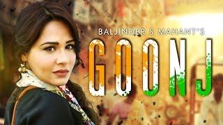Download Goonj - Mandy Takhar | A Short Film on Woman empowerment | Social Awareness Video