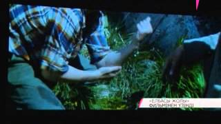 Download «Елбасы жолы» киноэпопеясының тұсауы кесілді Video