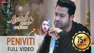 Download Peniviti - Full Video | Aravindha Sametha | Jr. NTR, Pooja Hegde | Thaman S Video