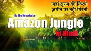Download Wild Amazon (Amazon Jungle and River Hindi) Video