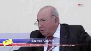 Download Россия и Армения: в поисках ″Дороги жизни″ Video