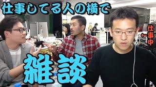 Download 【雑談】あいたかはしくん&カズエンド Video