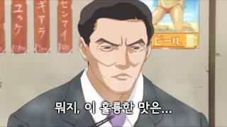 Download 고독한 미식가 애니화 Video