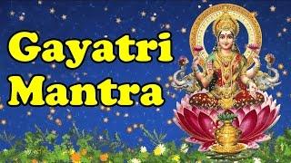 Download Gayathri manthram Full Songs | Devotional Songs Video
