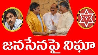 Download JANA SENA JOURNALIST VOICE NIGHA REPORT జనసేన కదలికలపై నిఘా.. II Bucket News II Video