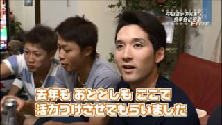 Download 中田翔の原点!後輩がついてくる先輩力! Video