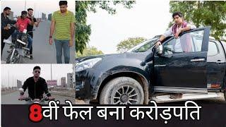 Download गरीब VS अमीर || Waqt Sabka Badalta Hai ||Thukra Ke Mera Pyar || Ashwani Chaudhary Video