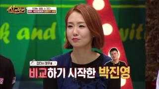 """Download JYP, 김태우에게 """"강타보다 잘하는 게 뭐야?"""" 진심 서러움 터진 김태우! Video"""