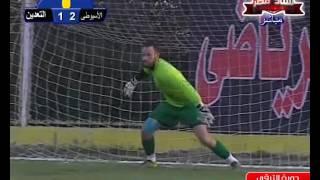Download ركلات ترجيح مباراة الاسيوطي سبورت 3 - 4 النصر للتعدين | دوري الترقي للممتاز Video
