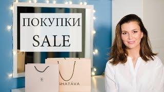 Download Вернулась домой? Покупки в Екатеринбурге, USHATAVA, Krygina Cosmetics, парфюмы и др. Video