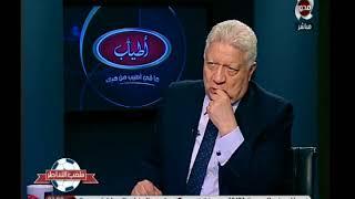 Download ملعب الشاطر | مرتضي منصور يفتح النار علي عبد الناصر زيدان علي الهواء مباشرة Video