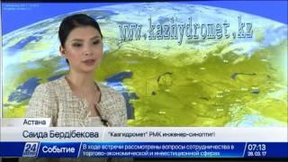 Download Алдағы үш тәулікте Қазақстанның басым бөлігінде жаңбыр аралас қар жауады Video