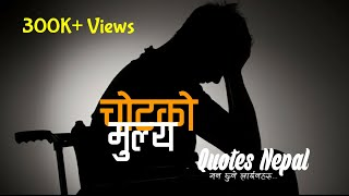 Sad Nepali Love Quotes Free Download Video Mp4 3gp M4a Tubeid Co