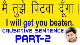 Download CAUSATIVE SENTENCE PART 2 (USING GET) Video