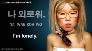 Download EMOTIONS in Korean (KWOW#20) Video